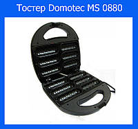 Тостер Domotec MS 0880 HOT DOG MAKER!Опт
