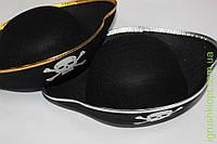 Карнавальная шляпа- треуголка пирата