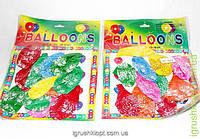 Www Шарики надувные Balloons