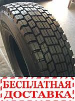 Грузовые шины 295/80 r22,5 Powertrac Strongtrack