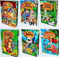 Книга Сказки на украинском языке, 16 видов Dankotoys
