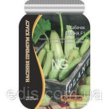 Кабачок Лавина F1 (5 сем) инкрустированные семена