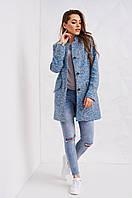 Женское пальто Stimma Валери 1733 S голубой