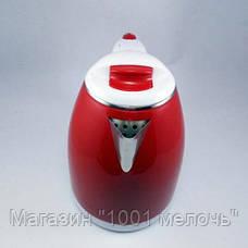 Электрочайник DOMOTEC MS-5023R красный!Лучший подарок, фото 3