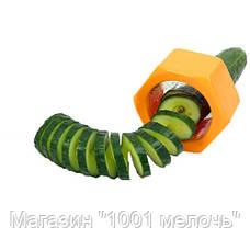 Слайсер для огурцов спираль Сucumber Slicer!Опт, фото 2
