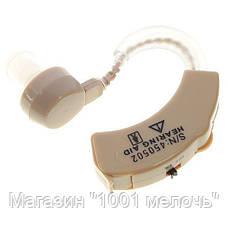 Слуховой аппарат xingma xm - 907!Лучший подарок, фото 3