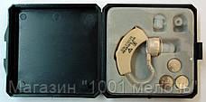 Слуховой аппарат xingma xm - 907!Лучший подарок, фото 2