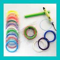 Пластик для 3D ручек 1,75мм 200м 6 цветов!Опт