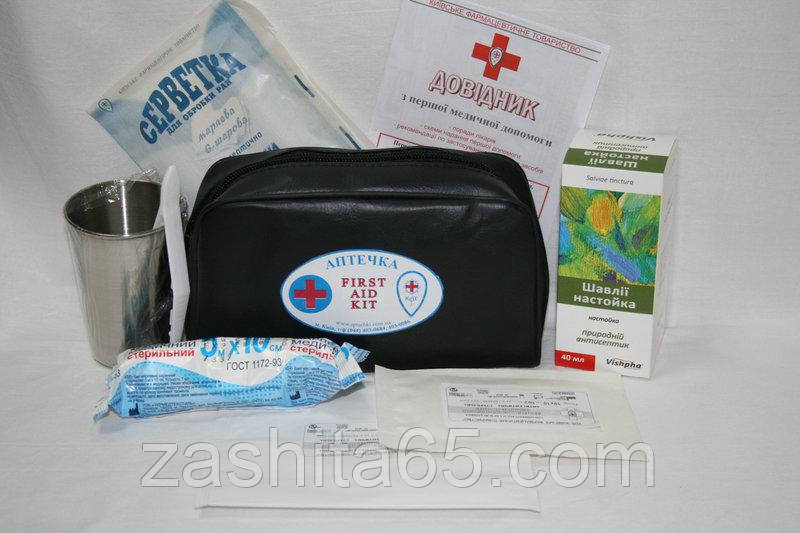 Аптечка противоОЖОГОВАЯ КФ в Одессе