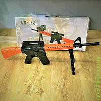 Автомат Т-80/AR-10, оранжево-черный, Bluetooth 3D VR игры