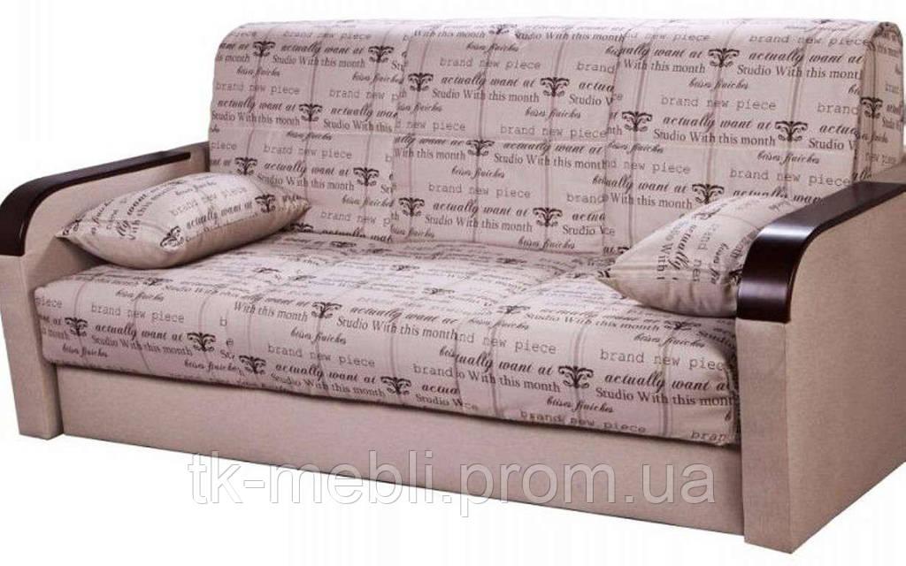 ортопедический диван кровать фаворит купить недорого дешево по