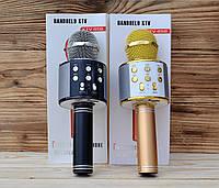 Портативный блютуз микрофон + караоке