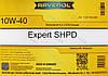 Ravenol SHPD 10W-40 1л (разлив) - моторное масло