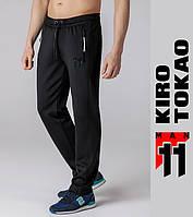 Kiro Tokao 10673   Спортивные штаны мужские черный