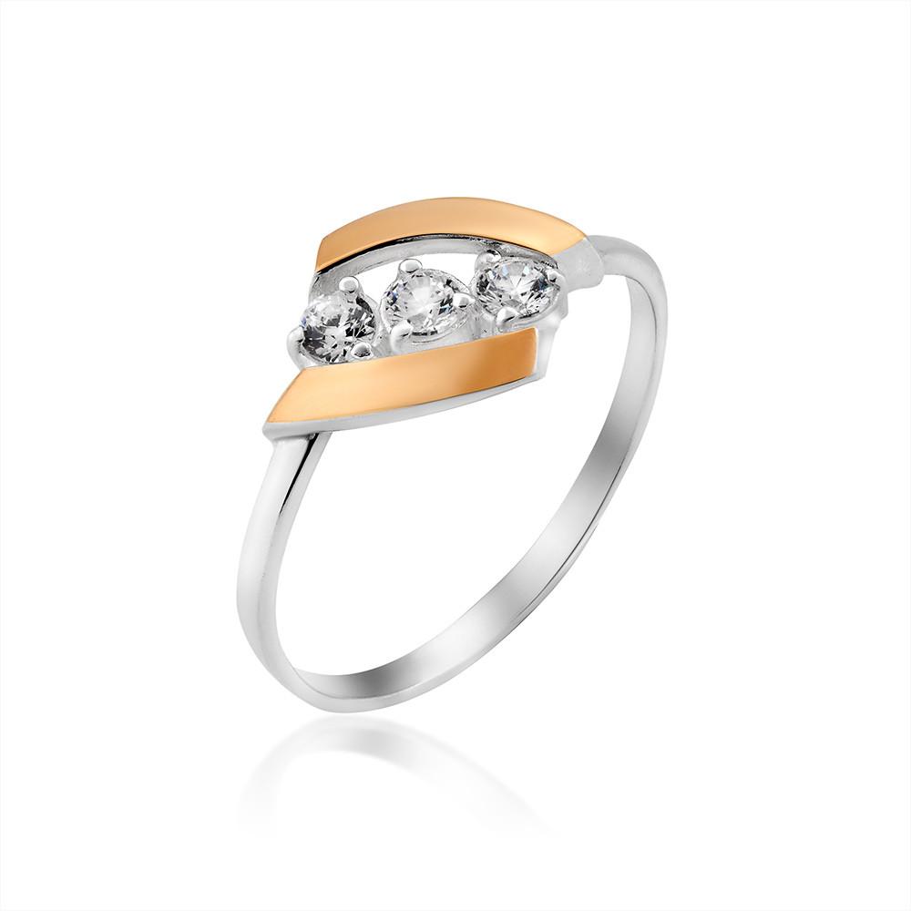 Серебряное кольцо с золотыми вставками Юрьев 411к