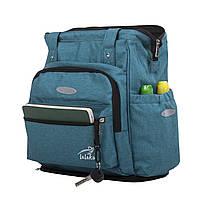 Сумка-рюкзак для мамы с ребёнком Leleka babyDi ocean серый