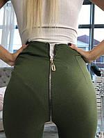 Женские стильные джинсы со змейкой на попе  цвет Зеленый  ХИТ - СЕЗОНА