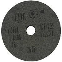Круг шлифовальный Запорожабразив 450*80*203 мм (серый 14А, F46/60/80, СТ-СМ электрокорунд нормальный)