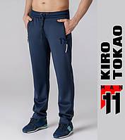Kiro Tokao 10673   Штаны мужские спортивные т-синие