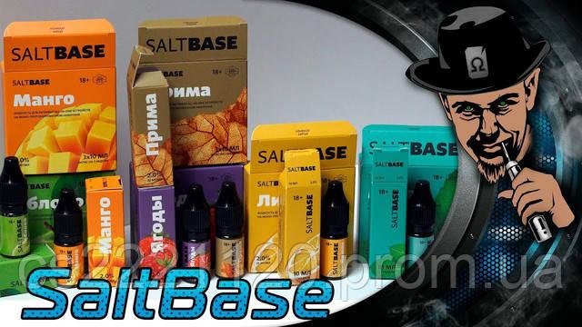 Солевой никотин SaltBase