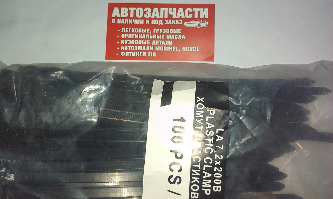 Хомут пластиковий 7.2х200 мм 100 шт вир-во LSA