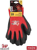 Защитные перчатки из нейлона с дополнительным латексным покрытием.