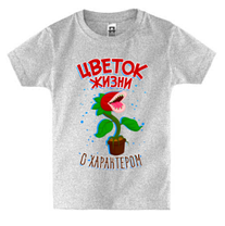Детская футболка ЦВЕТОК ЖИЗНИ С ХАРАКТЕРОМ, фото 2