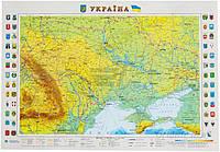 Подкладка для письма карта Украины М1:2 350 000 65х45 см