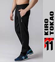 Kiro Tokao 10579   Штаны спортивные мужские черный-белый