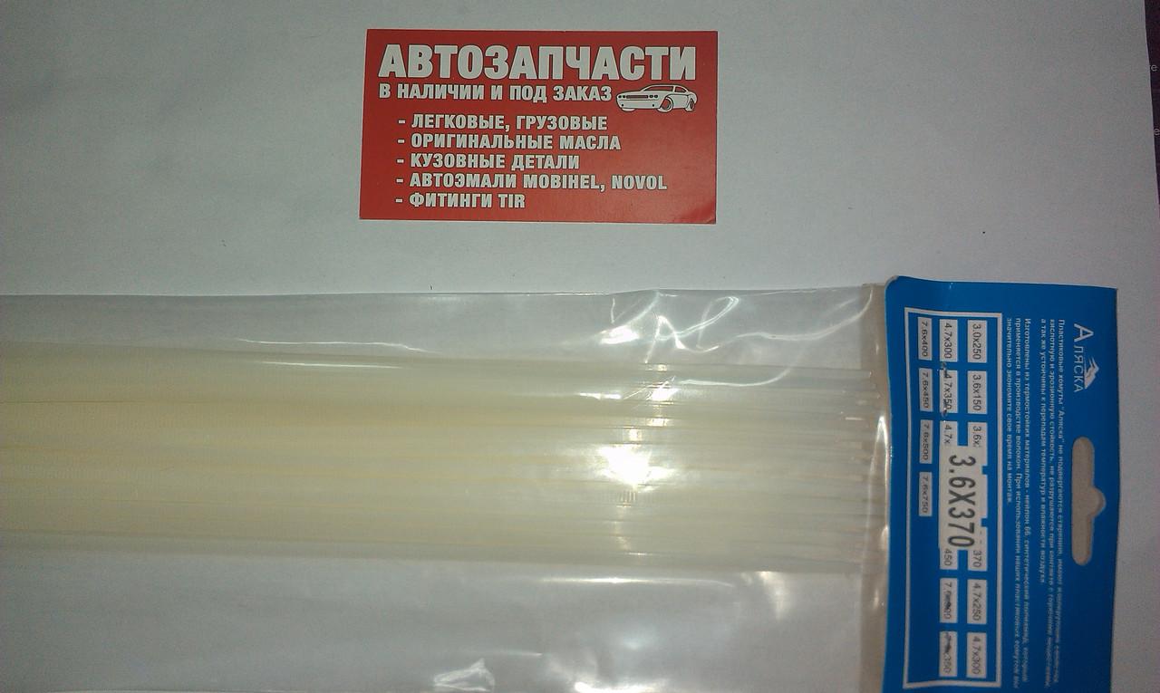 Хомут пластиковый 3.6х370мм. 50 шт.