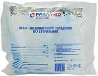 Набор гинекологический смотровой стерильный №2 PARAMED