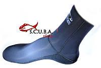 Носки для подводной охоты BS Diver ULTRABLACK 7 мм