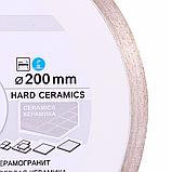Алмазный отрезной диск  Hard ceramics 180 мм  DISTAR , фото 3