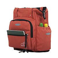 Сумка-рюкзак для мамы с ребёнком Leleka babyDi red серый