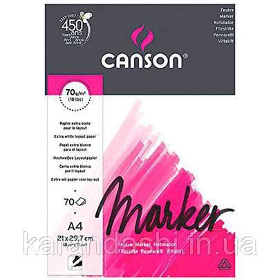 Альбом-Склейка для маркеров Canson MARKER  А4, 70л, 70г , фото 2