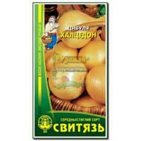 """Семена лук репч.бел """"Халцедон"""", 2г 10 шт. / Уп."""