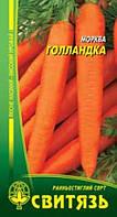 "Семена морковь стол. ""Голландка"", 5г 10 шт. / Уп."