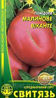 """Семена томат """"Малиновое Викан"""", 0,1 10 шт. / Уп. ."""