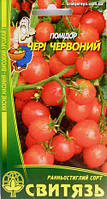 """Семена томат """"Черри красный"""", 0,1 10 шт. / Уп."""