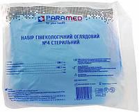 Набор гинекологический смотровой стерильный №4 PARAMED