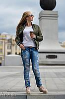Женская куртка бомбер осень/весна Arvisa