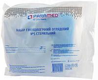Набор гинекологический смотровой стерильный №5 PARAMED