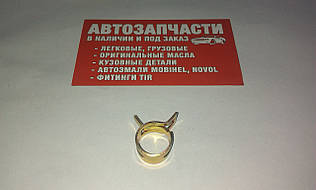 Хомут пружинный Д=14 мм