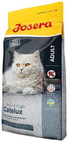 Акция Корм Josera йозера Catelux кетлюкс 10 кг корм для кошек выведение комков шерсти, фото 2