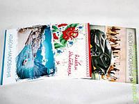 Альбом для рисования 36 листов, Рюкзачок