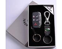 Подарочный набор (Land-Rover) 2в1 Зажигалка, Брелок №4430-3