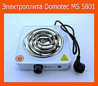 Электроплита Domotec MS 5801 Продажа только ящиком!!!!Опт