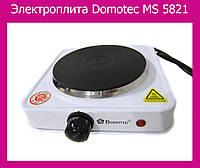 Электроплита Domotec MS 5821 Продажа только ящиком!!!!Опт