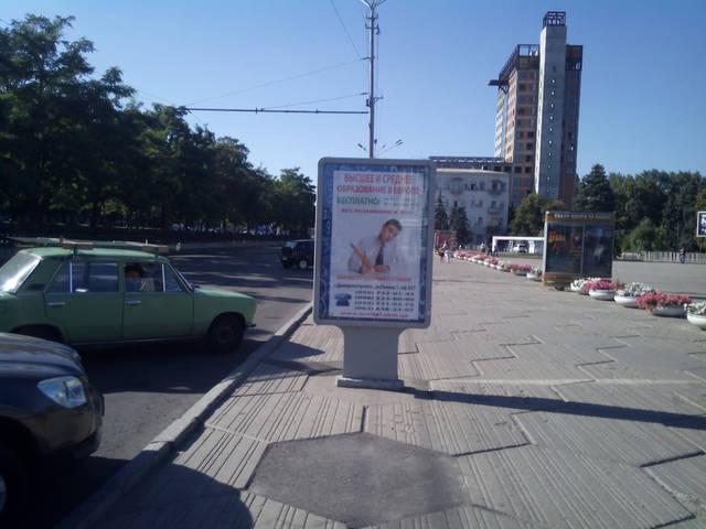 """Размещение рекламы """"Образование в Европе"""" на скроллерах и ситилайтах 4"""