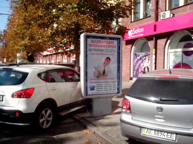 """Размещение рекламы """"Образование в Европе"""" на скроллерах и ситилайтах 5"""
